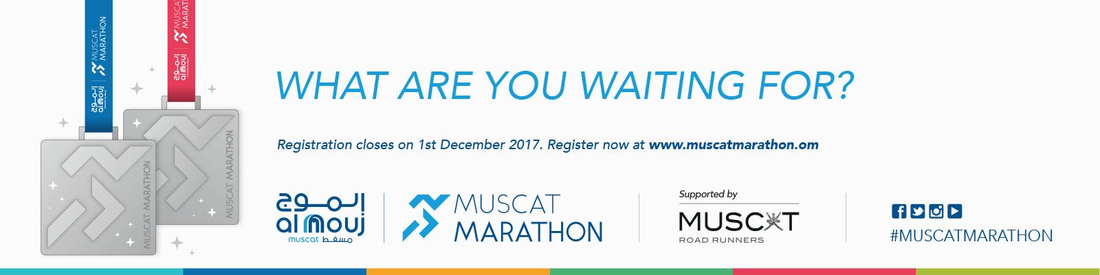 Muscat Marathon 2018